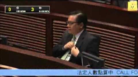 【2015-12-09 邊位議員開會講「冚家……」】