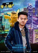 惡搞陳同佳電影海報11