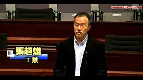 香港歷史backup 網路23 條 張超雄引比卡超潮文 原作者:班老屎忽明嫁咩!