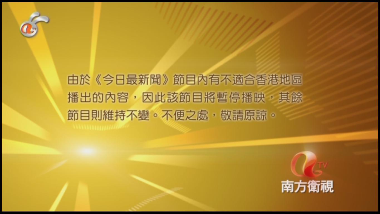 大陸人搶購香港奶粉風波