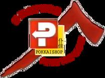 PK Penistowaste