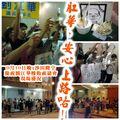 Lau lose celebration