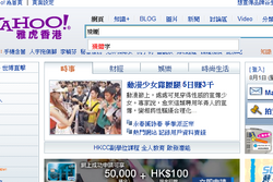 Simplified chinese yahoo