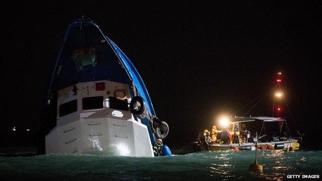 2012年南丫島海難