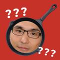 Confused Chan pan