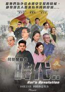 惡搞陳同佳電影海報8