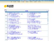 Jtv schedule