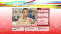 TVB Video Blog wrong
