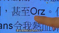 YCM orz2