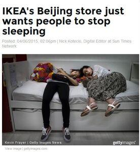 Beijingikeasleep
