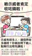 Dining table chat 01