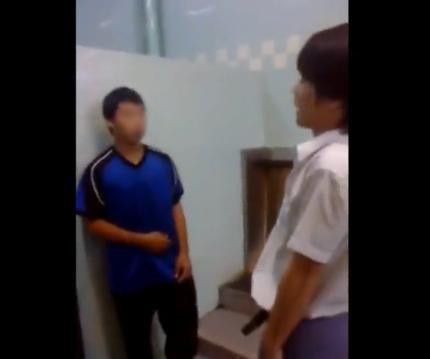中一學生欺凌同學事件