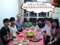 Tong dinner 14