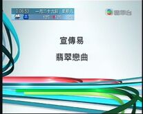 2008jade logo on ad1