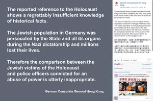 German Consulate respond