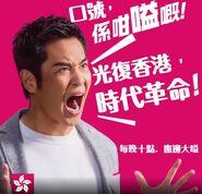 鄭嘉穎foodpanda廣告改圖