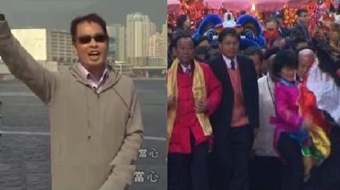 麒麟:葉劉,睇撚住仆街呀!