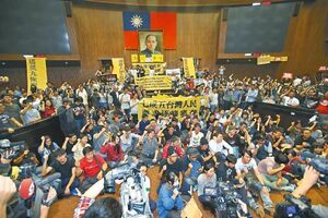 Taiwan occupy