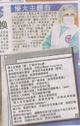 Ms tung east news