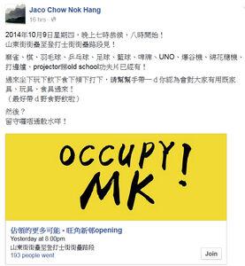 Occupy mkestate