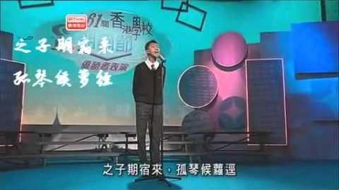 【神混音】红日 Remix 香港中学生梁逸峰朗诵