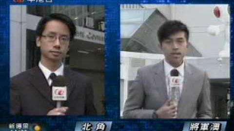 ATV 六點鐘新聞20100311 - 胡天衡出錯, 張智仁慘變陳志雲