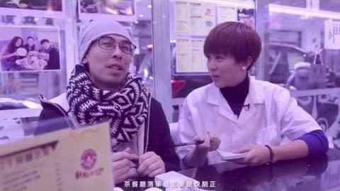 唐寧 - Lelelala去返工 EP1「茶餐廳侍應」