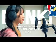 -DONKI之歌 Miracle Shopping ~ドン・キホーテのテーマ〜 (Covered by 周庭)|激安之殿堂主題曲