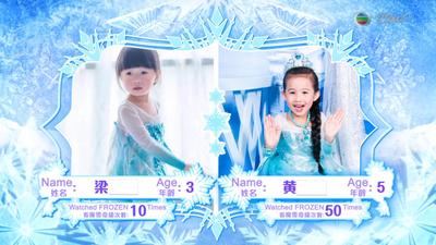 Frozen 50