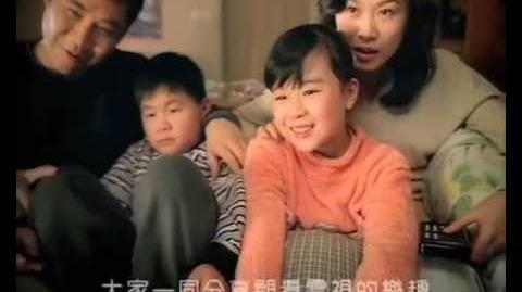一同分享觀看電視的樂趣,並給予兒童適當指導
