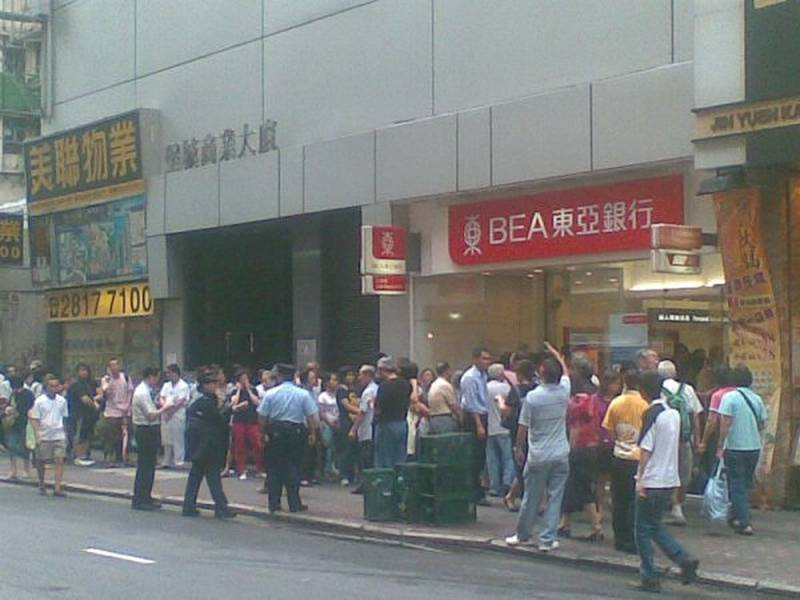 BEA queue3.jpg