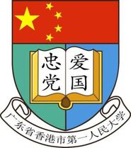 HKUbelongPRC