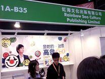 20110720 HKGoldenCEO