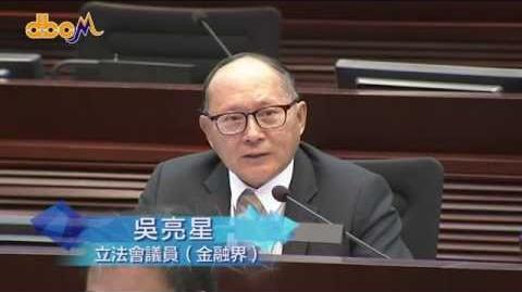 【忍唔住笑】吳亮星:如果含鉛量適中係咪有助於延年益壽?