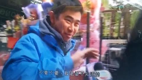 2014-2-14 無綫新聞 雙料情人節之陰謀情人