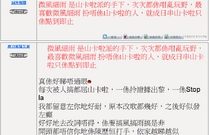 Argument hkg 20120701-2