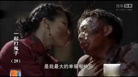 劉翔妻子主演抗日神劇《一起打鬼子》超雷人情色片段 【銀妹 再爽一次!】