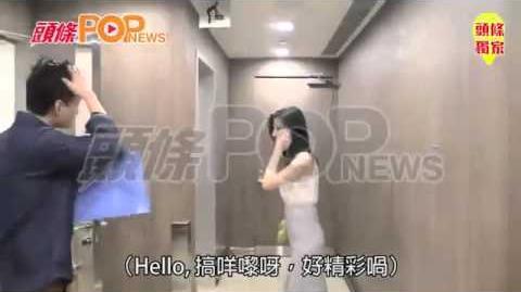 (Backup) 拖男友入ifc殘廁 林芊妤纏綿30分鐘