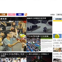 Occupycentral hkgolden grey.png