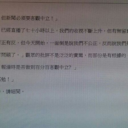 Occupycentral tvb email.jpg
