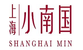 上海小南國