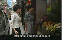 Tgol 靚女唔屙屎2