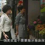 Tgol 靚女唔屙屎2.jpg