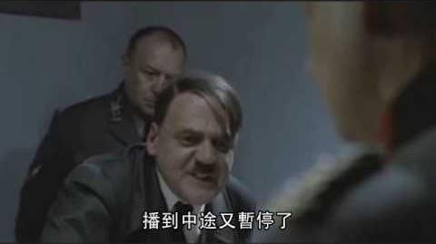 """""""希特拉"""" 頂唔順 """"和記寬頻"""" 出海慢"""