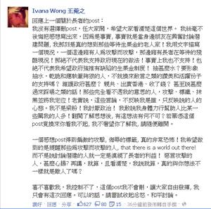 Ivana wong fb response