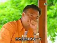Liu shampoo 14