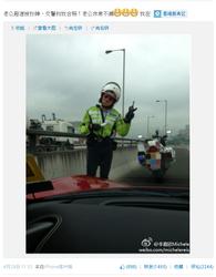 Michele weibo police