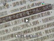20081003 hkg on tvb news2