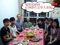 Tong dinner 06