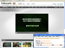 20090319 hkppl cant watch